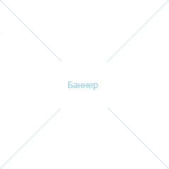 Баннер-1
